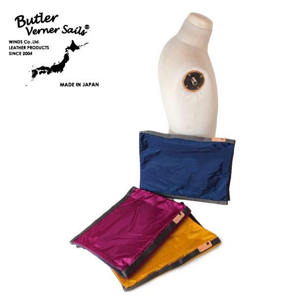 クーポン配布中 バトラーバーナーセイルズ Butler Verner Sails リップナイロン オーガナイザー バッグインバッグ クラッチバッグ JA-2245 anagram