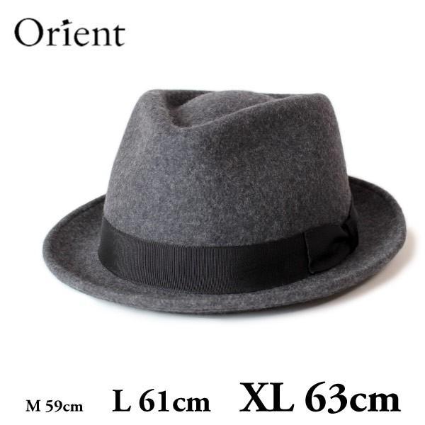クーポン配布中 オリエント Orient フェルトハット 中折れハット M59cm L61cm XL63cm 大きいサイズ キングサイズ 帽子 メンズ レディース anagram