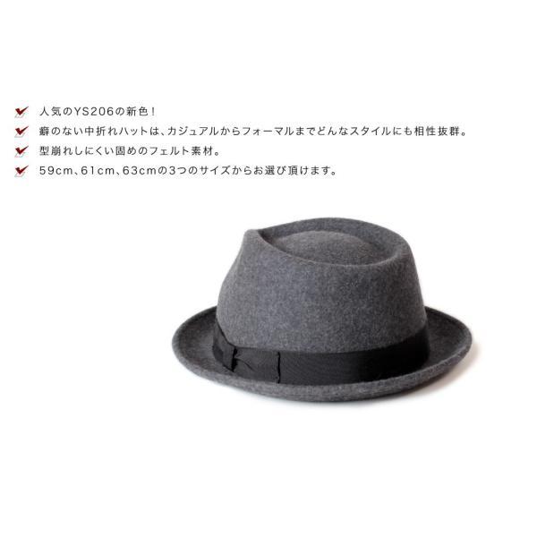 クーポン配布中 オリエント Orient フェルトハット 中折れハット M59cm L61cm XL63cm 大きいサイズ キングサイズ 帽子 メンズ レディース anagram 06
