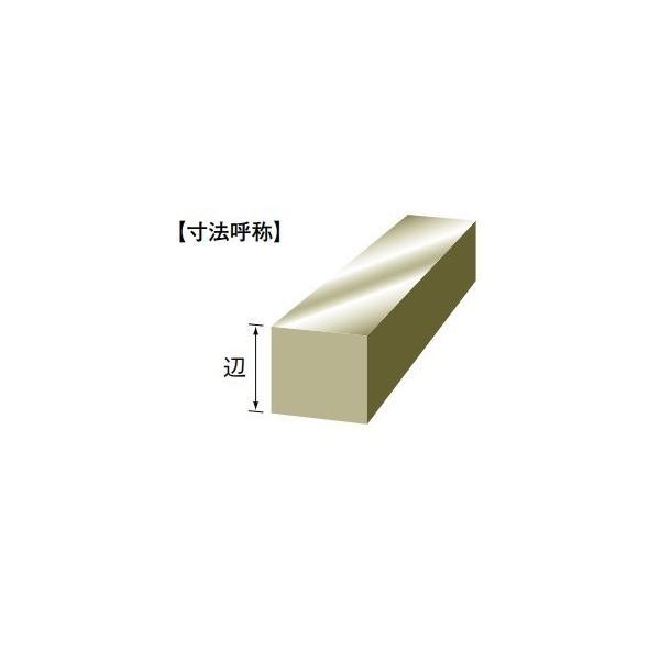 伸銅 快削 真中 四角棒 辺 80mm 550|anaheimshop|02