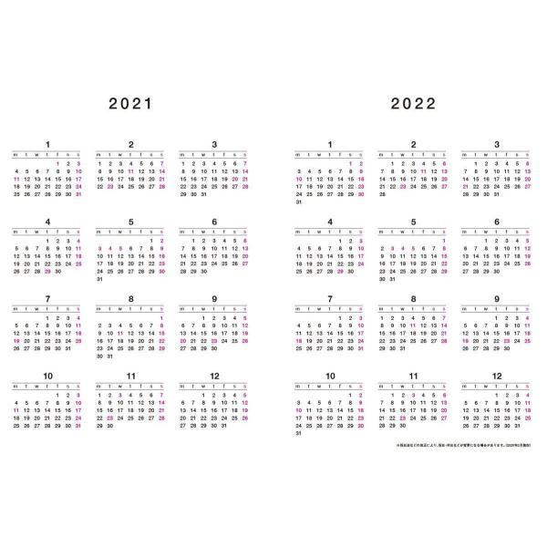 【公式】限定表紙 Loveletter(アナログママ)analogmama 受験スケジュール帳 <2022年受験用> A5 受験 手帳 スケジュール帳  携帯 受験手帳|analogmama777|06