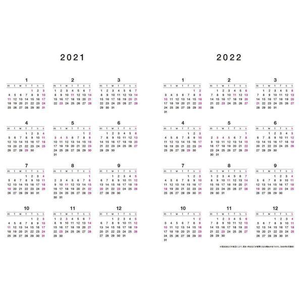 【公式】限定表紙 Home(アナログママ)analogmama 受験スケジュール帳 <2022年受験用> A5 受験 手帳 スケジュール帳  携帯 受験手帳|analogmama777|06