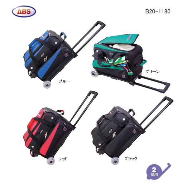 ボウリングコンパクトダブルカートバッグ/2個用ボウリングバッグ/ABS/B20-1180