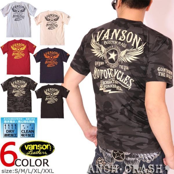 当店別注!VANSON バンソン 新作 吸汗速乾 ドライ半袖Tシャツ ACV-901 スタンダードサイズ|anch-crash