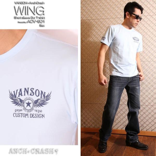 当店別注!VANSON バンソン 新作 吸汗速乾 ドライ半袖Tシャツ ACV-901 スタンダードサイズ|anch-crash|12