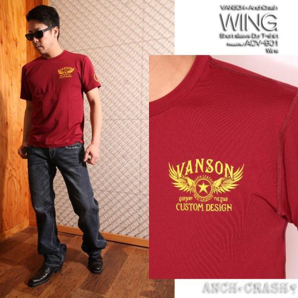 当店別注!VANSON バンソン 新作 吸汗速乾 ドライ半袖Tシャツ ACV-901 スタンダードサイズ|anch-crash|15