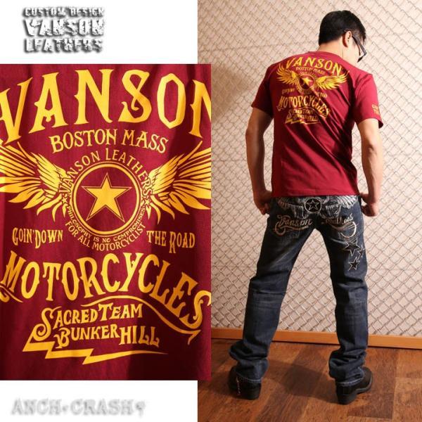 当店別注!VANSON バンソン 新作 吸汗速乾 ドライ半袖Tシャツ ACV-901 スタンダードサイズ|anch-crash|16