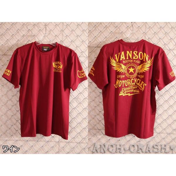 当店別注!VANSON バンソン 新作 吸汗速乾 ドライ半袖Tシャツ ACV-901 スタンダードサイズ|anch-crash|17