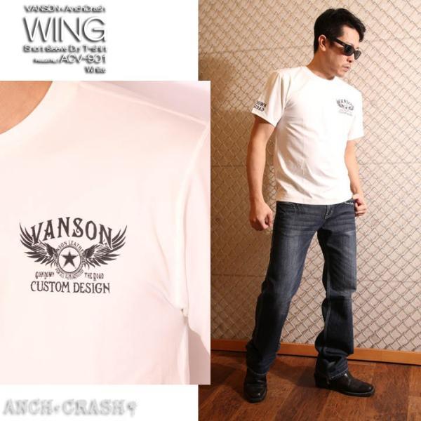 当店別注!VANSON バンソン 新作 吸汗速乾 ドライ半袖Tシャツ ACV-901 スタンダードサイズ|anch-crash|18