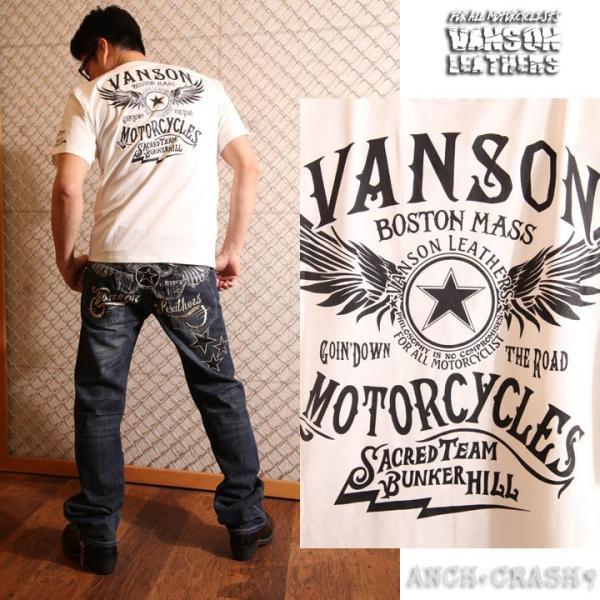 当店別注!VANSON バンソン 新作 吸汗速乾 ドライ半袖Tシャツ ACV-901 スタンダードサイズ|anch-crash|19