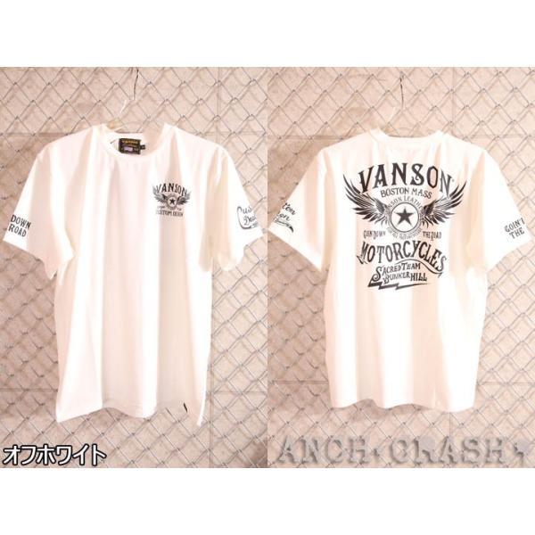 当店別注!VANSON バンソン 新作 吸汗速乾 ドライ半袖Tシャツ ACV-901 スタンダードサイズ|anch-crash|20