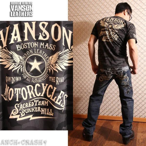 当店別注!VANSON バンソン 新作 吸汗速乾 ドライ半袖Tシャツ ACV-901 スタンダードサイズ|anch-crash|04