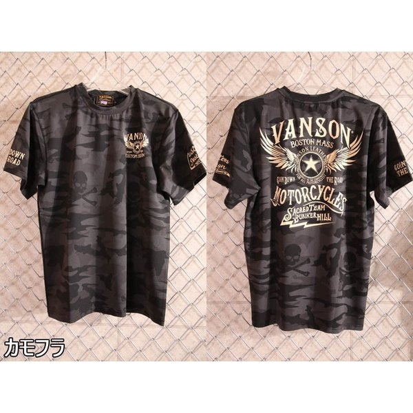 当店別注!VANSON バンソン 新作 吸汗速乾 ドライ半袖Tシャツ ACV-901 スタンダードサイズ|anch-crash|05