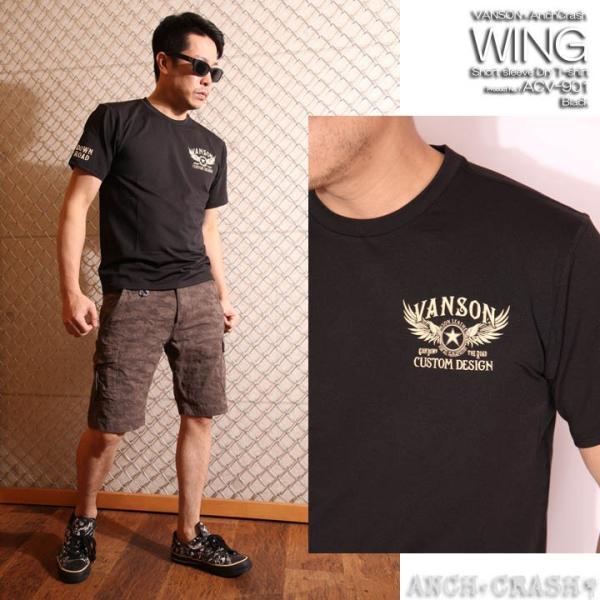 当店別注!VANSON バンソン 新作 吸汗速乾 ドライ半袖Tシャツ ACV-901 スタンダードサイズ|anch-crash|06