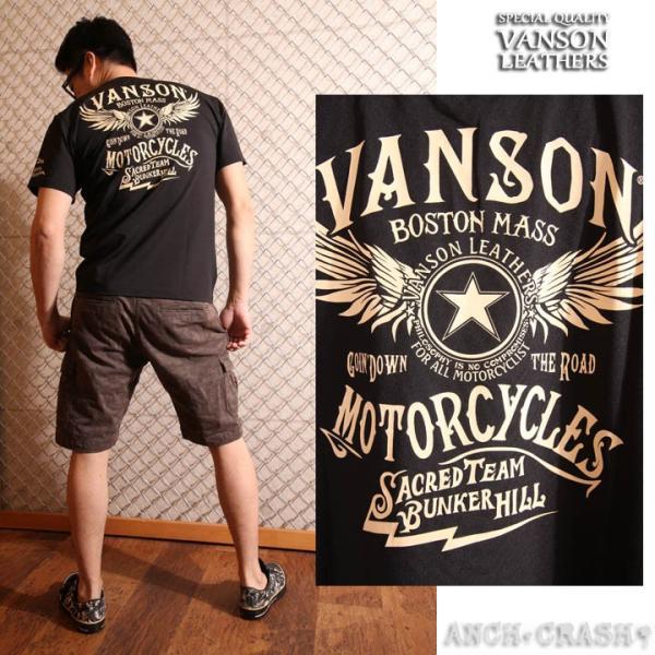 当店別注!VANSON バンソン 新作 吸汗速乾 ドライ半袖Tシャツ ACV-901 スタンダードサイズ|anch-crash|07