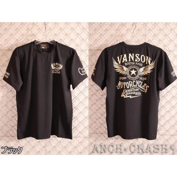 当店別注!VANSON バンソン 新作 吸汗速乾 ドライ半袖Tシャツ ACV-901 スタンダードサイズ|anch-crash|08