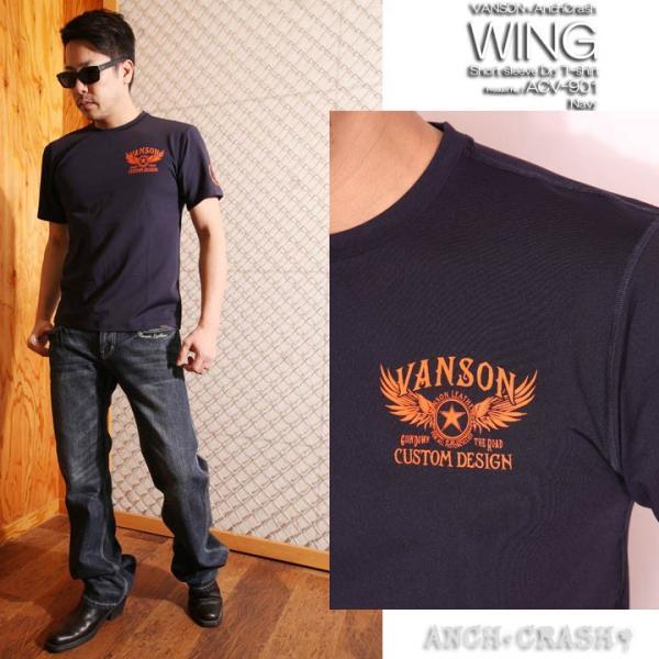 当店別注!VANSON バンソン 新作 吸汗速乾 ドライ半袖Tシャツ ACV-901 スタンダードサイズ|anch-crash|09