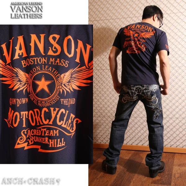 当店別注!VANSON バンソン 新作 吸汗速乾 ドライ半袖Tシャツ ACV-901 スタンダードサイズ|anch-crash|10