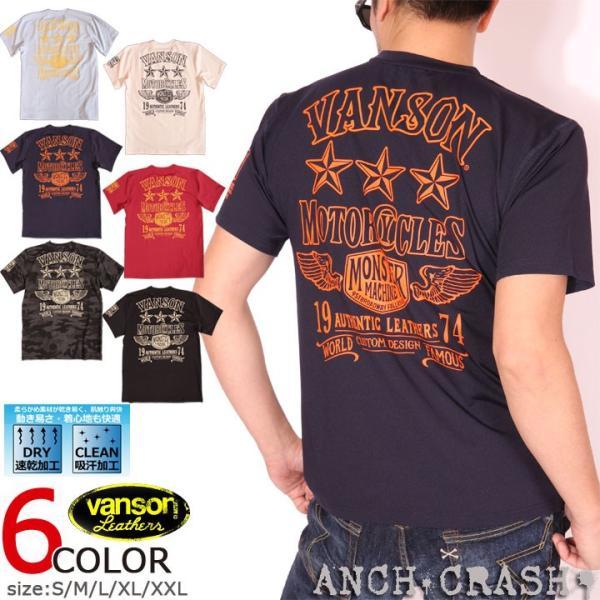 当店別注!VANSON バンソン 新作 吸汗速乾 ドライ半袖Tシャツ ACV-902 スタンダードサイズ|anch-crash