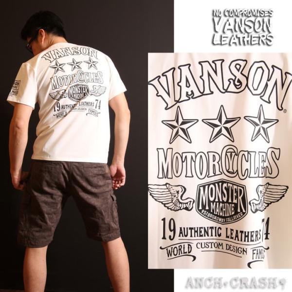 当店別注!VANSON バンソン 新作 吸汗速乾 ドライ半袖Tシャツ ACV-902 スタンダードサイズ|anch-crash|13