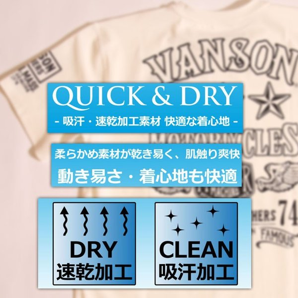 当店別注!VANSON バンソン 新作 吸汗速乾 ドライ半袖Tシャツ ACV-902 スタンダードサイズ|anch-crash|21
