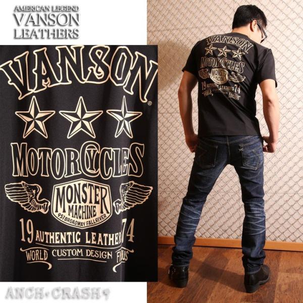当店別注!VANSON バンソン 新作 吸汗速乾 ドライ半袖Tシャツ ACV-902 スタンダードサイズ|anch-crash|04