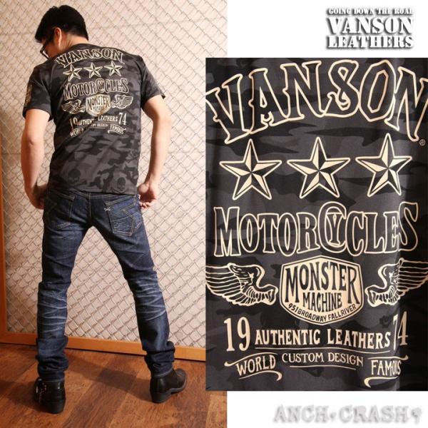 当店別注!VANSON バンソン 新作 吸汗速乾 ドライ半袖Tシャツ ACV-902 スタンダードサイズ|anch-crash|07