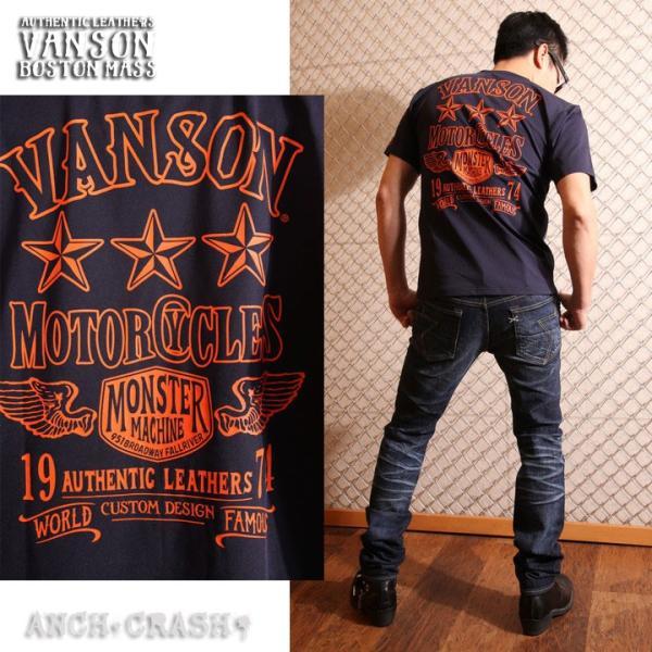 当店別注!VANSON バンソン 新作 吸汗速乾 ドライ半袖Tシャツ ACV-902 スタンダードサイズ|anch-crash|10