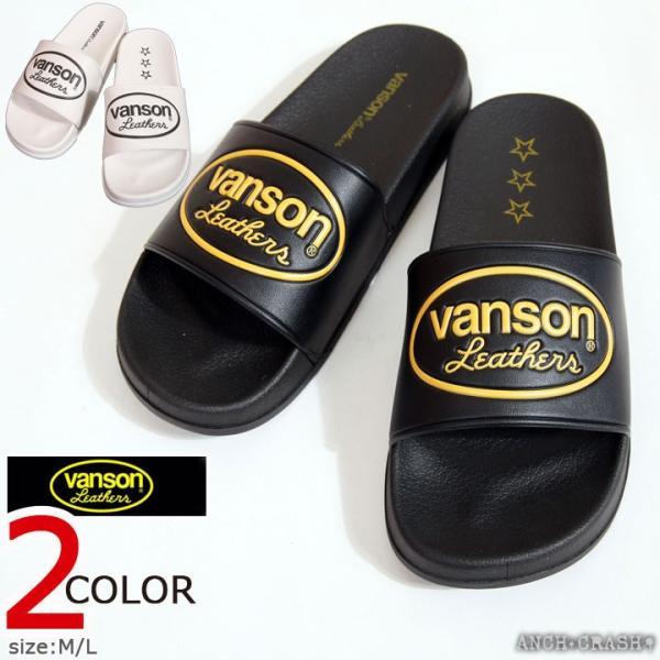 VANSON バンソン シャワーサンダル NVSK-2002 エンボスプリント シューズ入れ サンダル用ハンガー