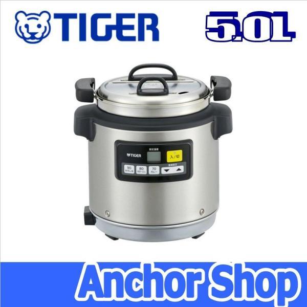 タイガー魔法瓶 業務用マイコンスープジャー JHI-N050 XS ステンレスの画像