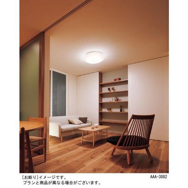 【送料無料】パナソニック EVERLEDS LEDシーリングライト リモコン調光・調色〜8畳 【LSEB1028K】 anchor 04