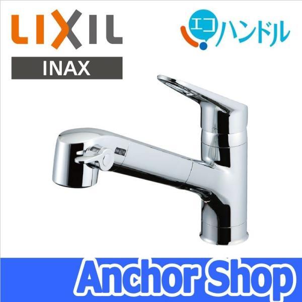 在庫限り    LIXIL(リクシル) RJF-771Y ハンドシャワー付浄水器内蔵シングルレバー混合水栓エコハンドル・ワンホ