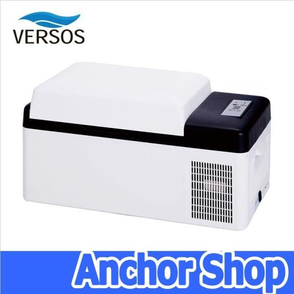 VERSOS(ベルソス) VS-CB020 車載対応ポータブル保冷庫(冷凍冷蔵庫)20LAC100V・DC12V/24V電源