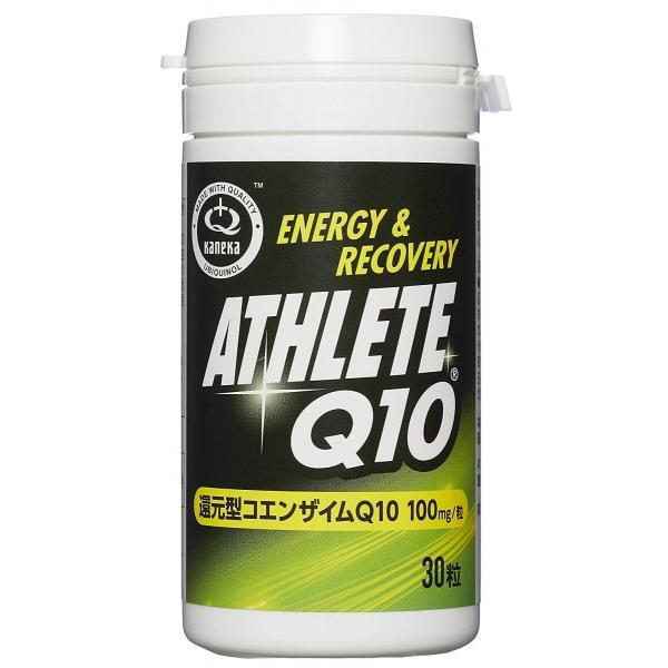 コエンザイムQ10 カネカ ATHLETE Q10 (30粒入り)  アスリートQ10 and-clinic