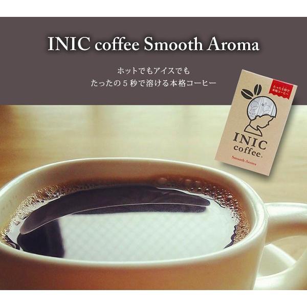インスタントコーヒー スムースアロマ スティック 12本 イニックコーヒー INIC coffee|and-clinic|03
