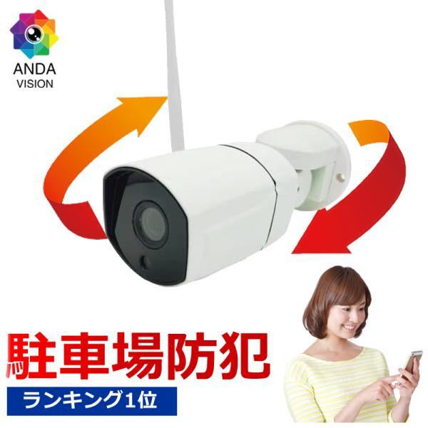 ペットカメラ 留守番  ベビーモニター  防犯カメラ 自動追跡 自動追尾 ワイヤレス WiFi   スイングカメラ AV-IPCAM02|andavision