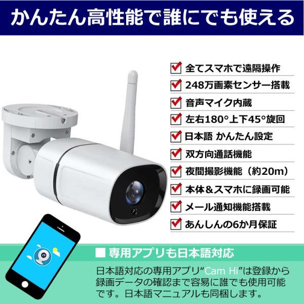 ペットカメラ 留守番  ベビーモニター  防犯カメラ 自動追跡 自動追尾 ワイヤレス WiFi   スイングカメラ AV-IPCAM02|andavision|03