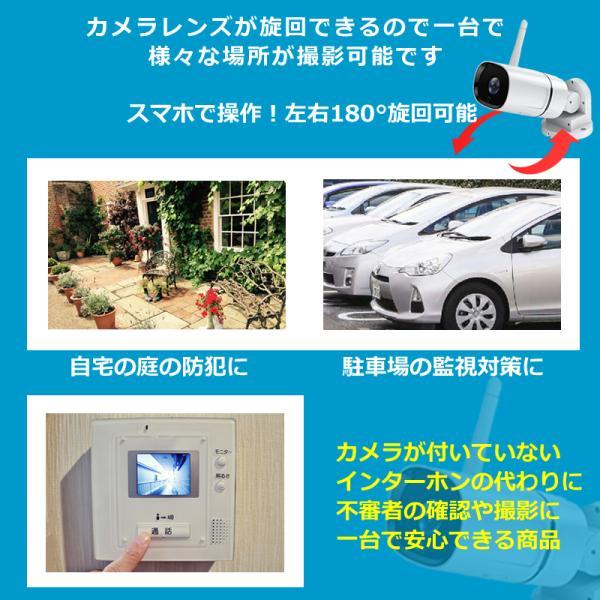 ペットカメラ 留守番  ベビーモニター  防犯カメラ 自動追跡 自動追尾 ワイヤレス WiFi   スイングカメラ AV-IPCAM02|andavision|04