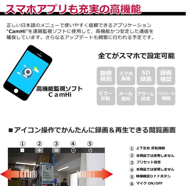 ペットカメラ 留守番  ベビーモニター  防犯カメラ 自動追跡 自動追尾 ワイヤレス WiFi   スイングカメラ AV-IPCAM02|andavision|08