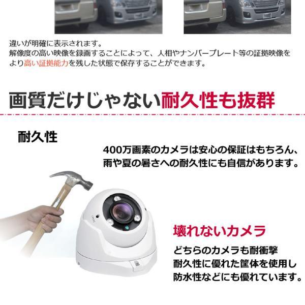 防犯カメラ 屋外 セット 監視カメラ PoD PoE カメラ4台   ドーム バレット  レコーダー 4台セット HDD1TB内蔵|andavision|08