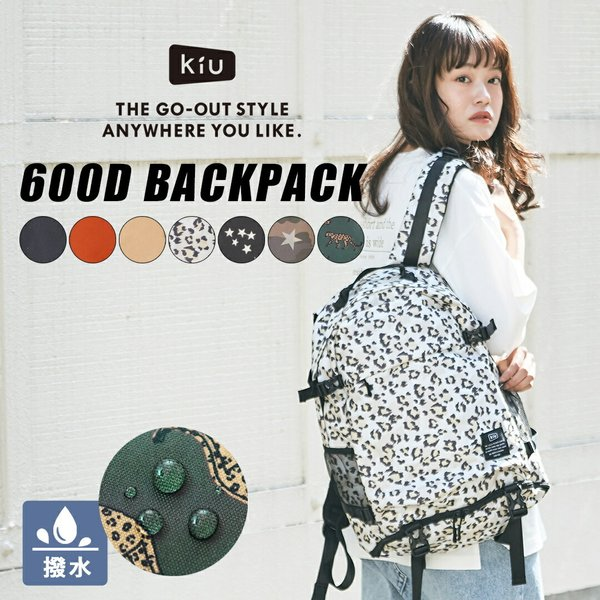 KiU(キウ)600DBACKPACK(7色)