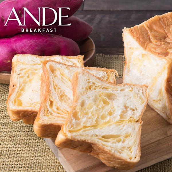 デニッシュ食パン さつま芋デニッシュ1斤 [#240]