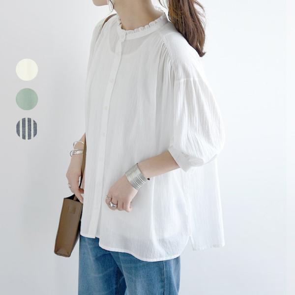 ブラウスレディース春夏綿コットンおしゃれシャツ五分袖半袖フリル20代30代40代上品きれいめオフィス