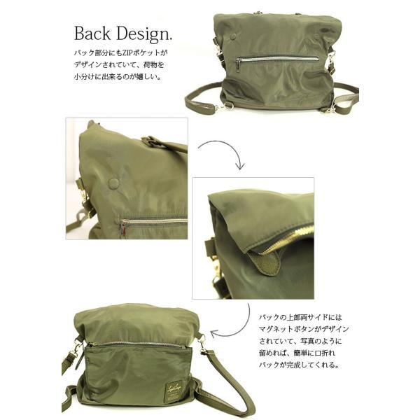 リュックサック デイパック ショルダーバッグ 鞄 2wayバッグ レガートラルゴ