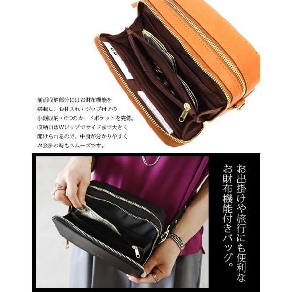 レガートラルゴ ショルダーバッグ フェイクレザー スクエアバッグ 鞄 レディース ウォレットバッグ