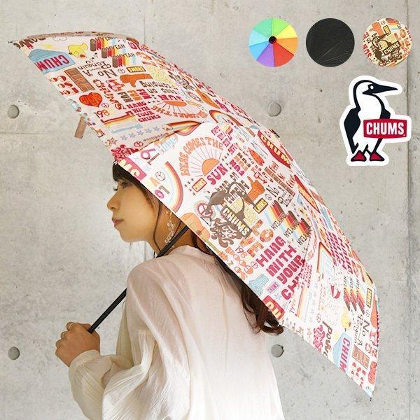 折り畳み傘軽量ブランドチャムスCHUMSレディースコンパクト傘アンブレラ小物折りたたみ傘ユニセックス男女兼用おしゃれ