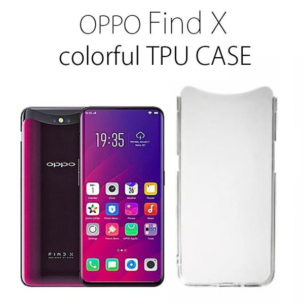 Find X ケース OPPO Find X ケース 耐衝撃 スリム ソフトケース TPU カバー|andselect