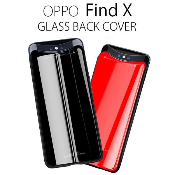 Find X ケース OPPO Find X ケース ガラス 耐衝撃 スリム バックカバー おしゃれ かっこいい ハードケース TPU|andselect