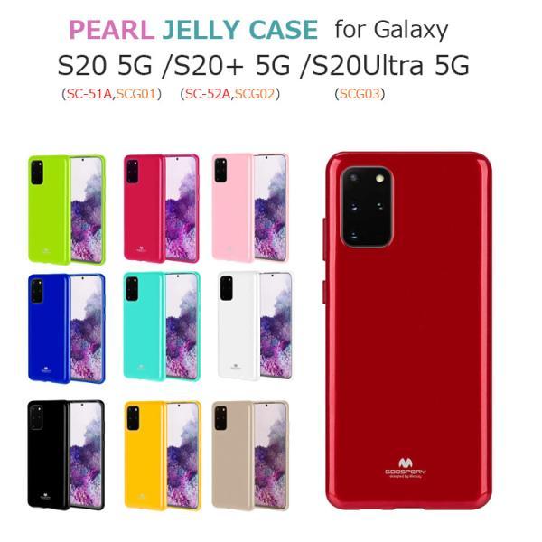 Galaxy S20 ケース おしゃれ Galaxy S20+ ケース かわいい Galaxy S20 5G ケース 耐衝撃 TPU Galaxy S20 5G ケース Galaxy S20+ 5G ケース シリコン