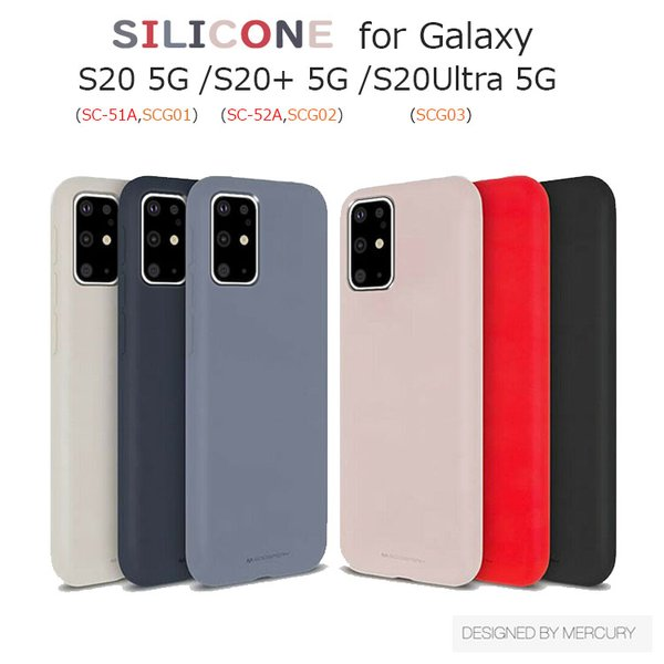 Galaxy S20 ケース おしゃれ Galaxy S20+ ケース かわいい Galaxy S20 5G ケース 耐衝撃 TPU